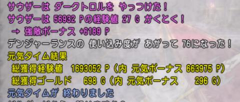 SnapCrab_NoName_2020-7-1_6-7-16_No-00