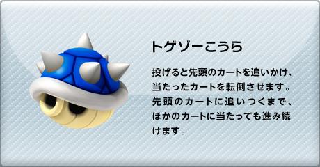http://livedoor.blogimg.jp/gamer2ch/imgs/e/1/e16ce52b.png