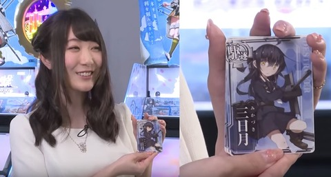 【艦これアーケード】日高里菜さんのプレイ動画が公開3