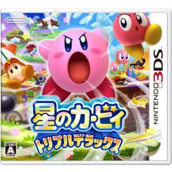 【売上】週間コンシューマゲーム売上ランキング(2014/1/13~1/19)