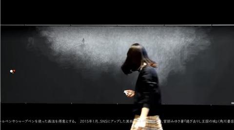 【DARK SOULS III】黒板アートがライブ映像で公開!