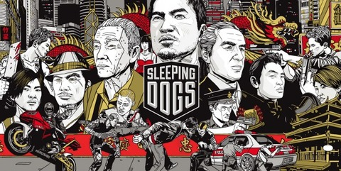 sleeping-dogs-wallpaper-646x325