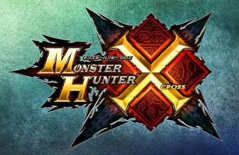 『モンスターハンタークロス』に「黒炎王リオレウス」「紅兜アオアシラ」「金雷公ジンオウガ!」など、二つ名を持つ特殊なモンスターの存在が明らかに