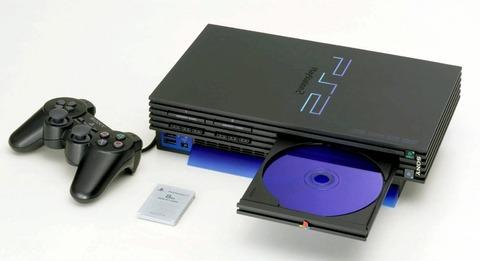 まだまだ遊べる!PS2のお勧めゲーム教えてくれ!