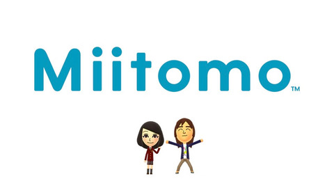 任天堂スマホアプリ、ネタふりコミュニケーション「Miitomo」発表。ゲームは来年3月に延期。