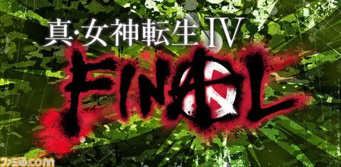 【真・女神転生Ⅳ FINAL】公式サイトにて新プロジェクト発表