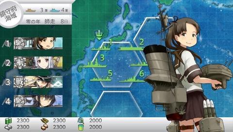 「艦これ改」はPCとは違うゲームシステムになる模様