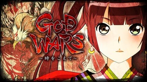 角川ゲームスが日本神話をテーマにしたSRPG『GOD WARS ~時をこえて~』を発表