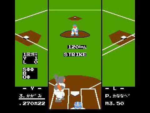 一番面白い野球ゲームは間違いなくファミスタ