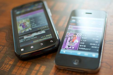この7年間でテレビゲームの市場規模は半減、一方ソーシャルは1400倍に