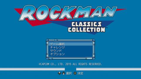 ファミコンで発売された6作を収録した「ロックマン クラシックス コレクション」発売決定