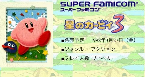 今やっても絶対面白いスーパーファミコンのゲーム