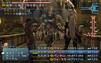 【RPG】ボスのHPゲージ表示って必要か?緊張感がなくなって台無しンゴwww