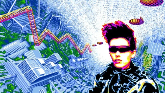 timothy_leary_neuromancer_art