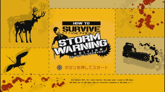How to Survive_02