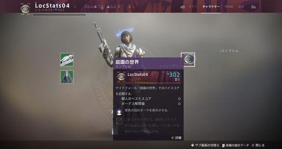 JP_hobbyist_emblem