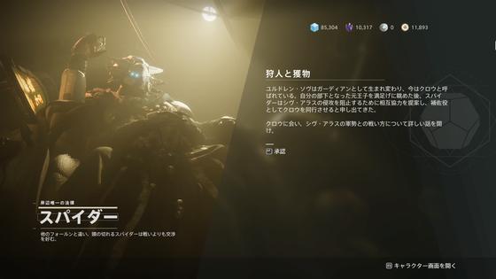 狩人と獲物_04