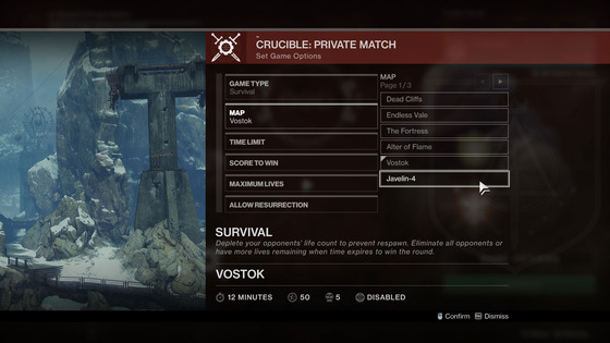 PvP_Private_Matches