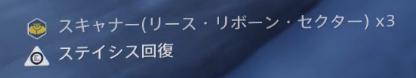 スキャナー_04