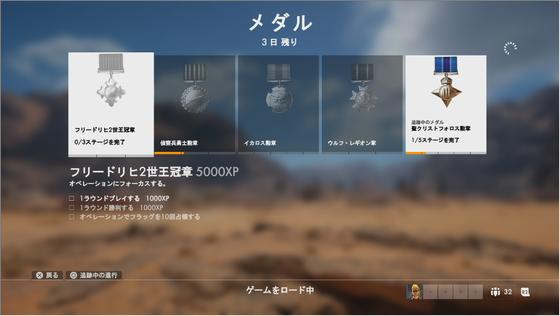 メダル_04