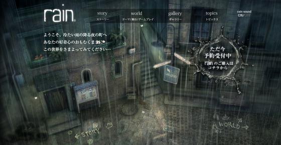 SnapCrab_NoName_2013-9-30_1-18-16_No-00
