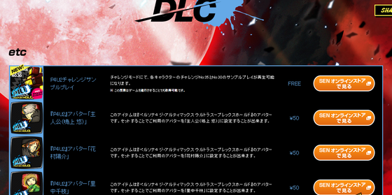SnapCrab_NoName_2014-10-14_21-8-6_No-00