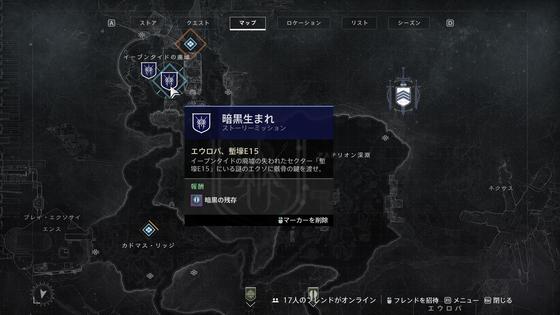 暗黒生まれ_09