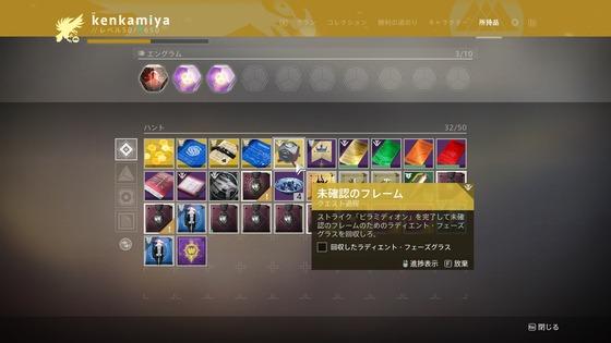 錠と鍵_17