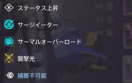 ハンター_05
