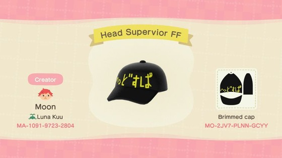 fire-force-hat