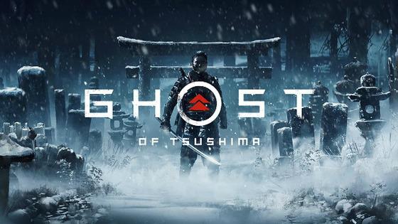 51225_Ghost_of_Tsushima