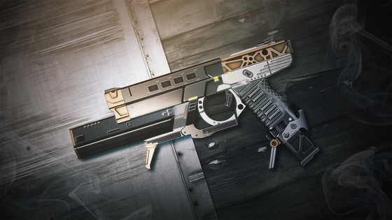 s9_rewards_sidearm