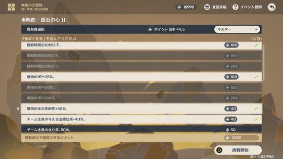 無相_02
