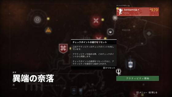 強奪者_03