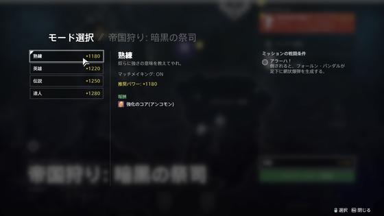 帝国狩り_04