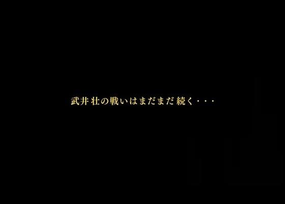 ラグナロク オデッセイ エース 2