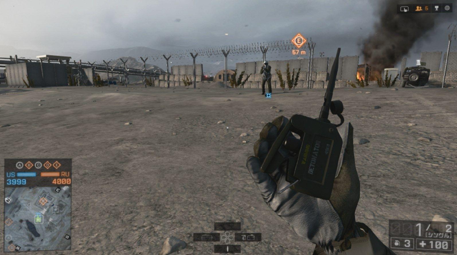 【BF4】C4爆弾起爆後どのぐらいでダメージが入るのか? : ゲーム ...