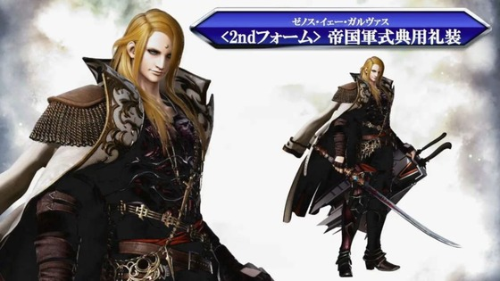 Dissidia-Final-Fantasy-2-1
