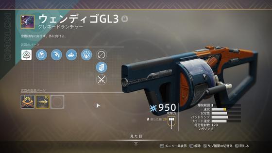 Destiny 2 Screenshot 2019.10.13 - 11.22.32.90