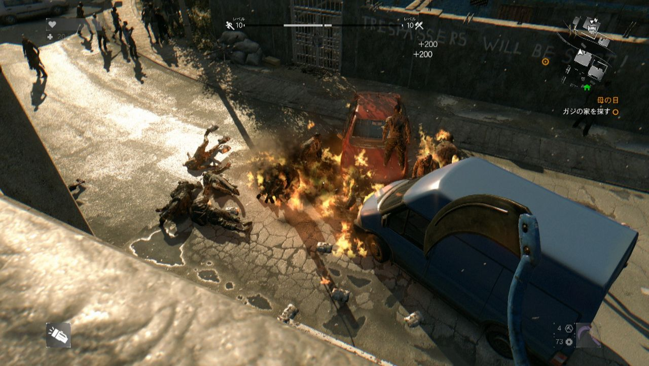 【ダイイングライト】多数のゾンビと戦う時は火炎瓶で燃やして爆竹で誘導するコメントする
