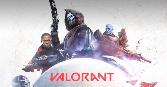 destiny-2-valorant-artwork-logo