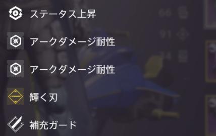 ハンター_03