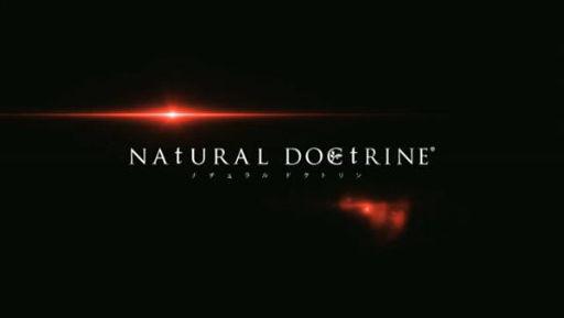 ナチュラル ドクトリン 1