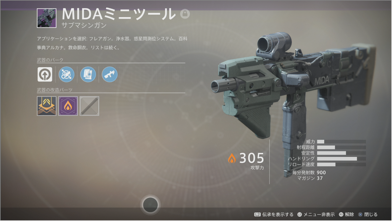 Destiny2】PvP『ナインの試練』最強武器はこれだ!ナインの試練1週目 ...