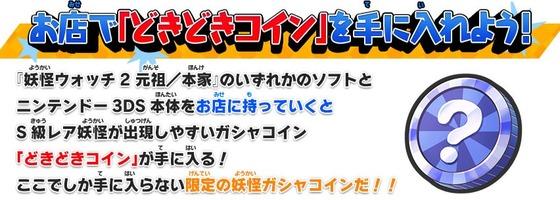 2014-06-18_13h54_02