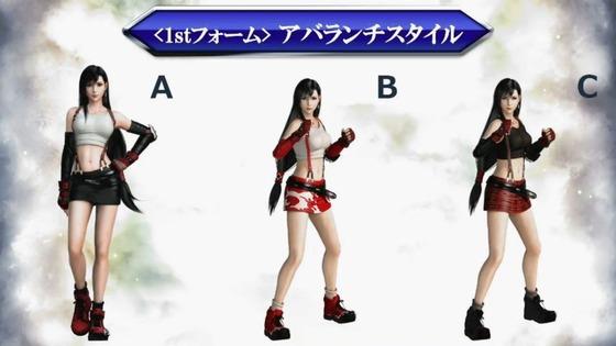 Dissidia-Final-Fantasy-Tifa-1