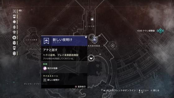 ポラリス・ランス_01