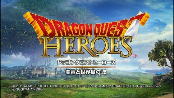 DQH_ドラゴンクエストヒーローズ_03