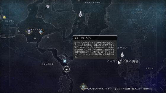 イーブンタイドの廃墟02