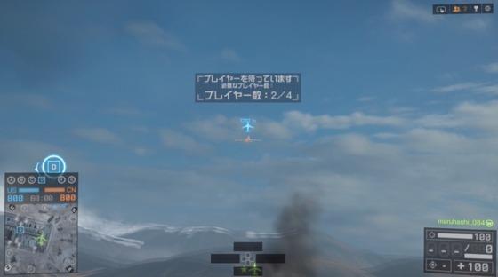 爆撃機_05